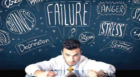 नकारात्मक विचार मन में क्यों आते हैं – कारण एवं उपाय