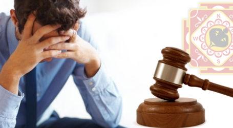 न्यायालयीन प्रकरण में जय-पराजय के ज्योतिष योग