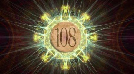 संख्या 108 का महत्व……………..