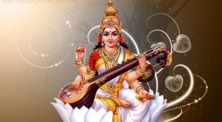 सरस्वती मां की पूजा से पायें सफलता –