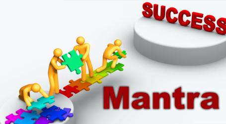 जीवनकाल के प्रमुख सफलता प्राप्ति के उपाय