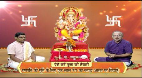 Ganesh Puja Vidhi|| Sitare Hamare|| Pt.P.S.Tripathi