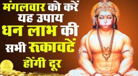 Hanumaanji upay : हर मंगलवार हनुमान जी को लगाएं गुड़ का भोग, देखें चमत्कार