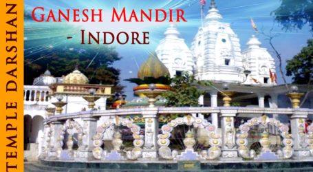 इंदौर का गणेश मंदिर, जहां बुधवार को दीवार पर उल्टा स्वास्तिक बनाने पर होता है चमत्कार